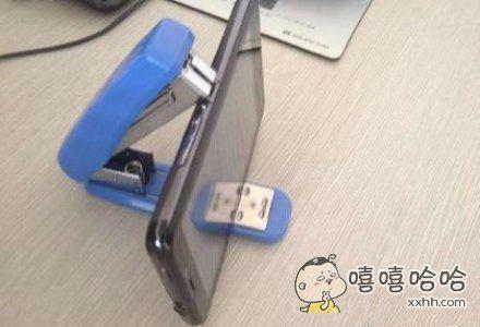 订书机的另一种用途