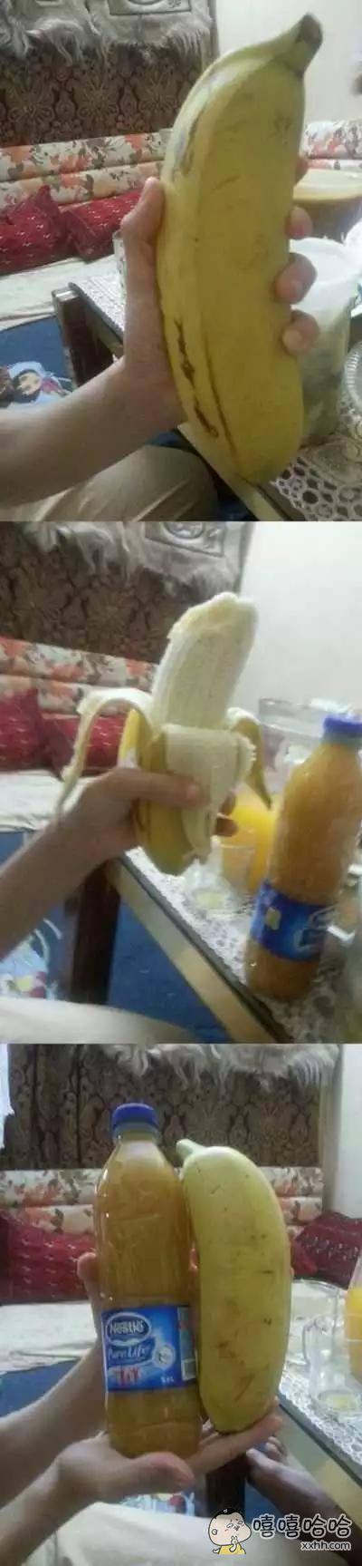 超大香蕉,堪称神器