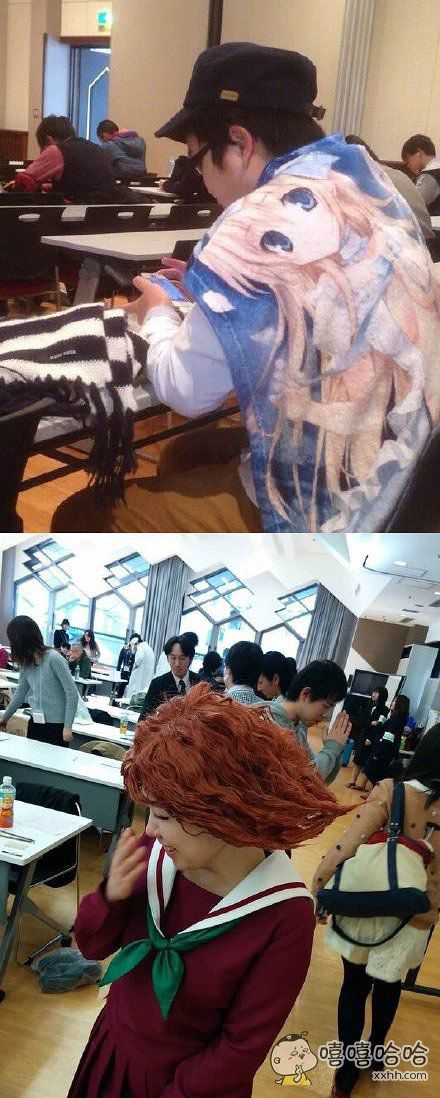 日本的高考,这个充满着中二魂的国度,连高考都能变成cosplay会场。