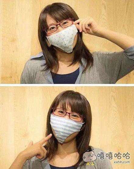 日本新品:内裤口罩,感受一下