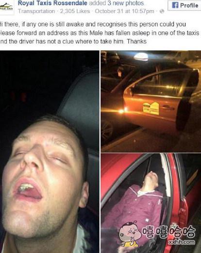 乘客喝醉睡在出租车上了,司机拍照片发脸书最后联系上了乘客家人