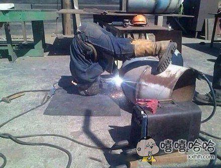 花式焊接!