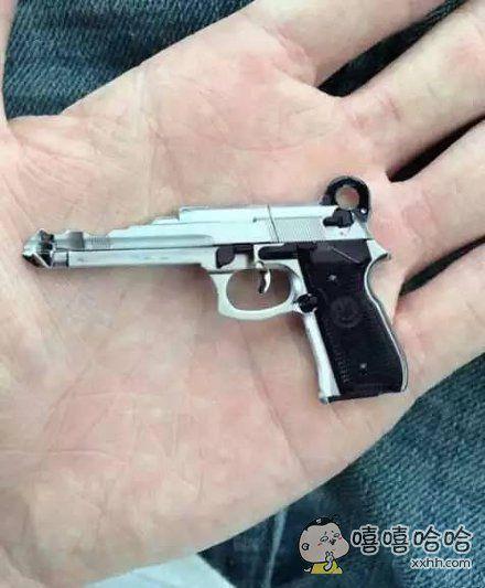 新配的钥匙