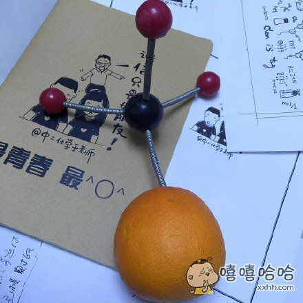 分享一个甲基橙。