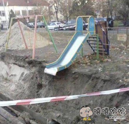 熊孩子填埋场