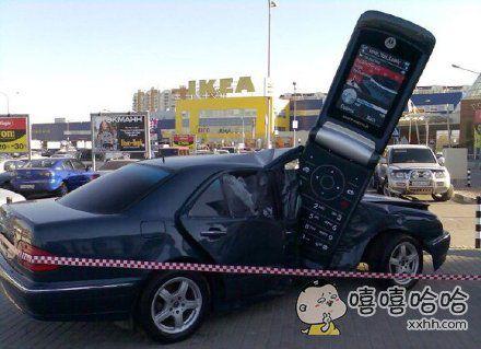 保险公司么,说出来你可能不信,这次是手机先动的手……