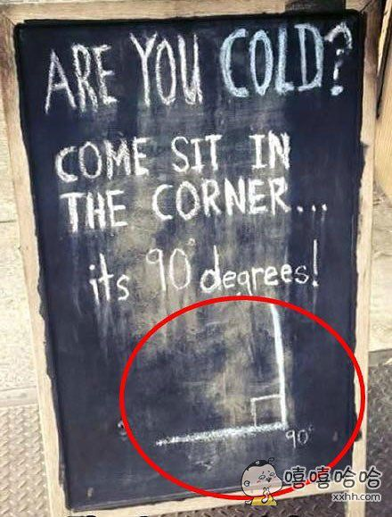 你们冷吗?告诉你们一个快速暖和的方法。