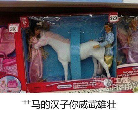 总感觉盒子太小,娃娃都挤坏了。