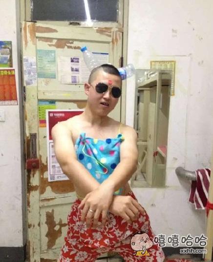 我的室友李狗蛋