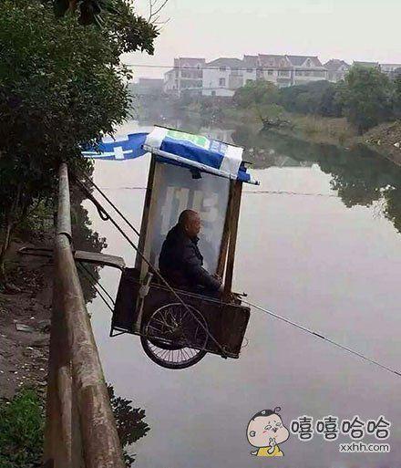 大爷,钓个鱼不需要这么拼。