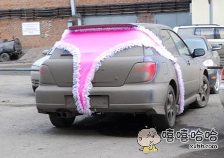 女神的车连车罩都这么特别~~