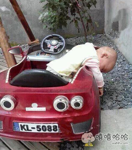 这算是疲劳驾驶么…………