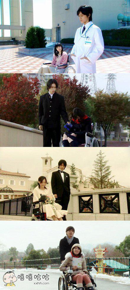 日本轮椅女孩的专属恋人——锦户亮