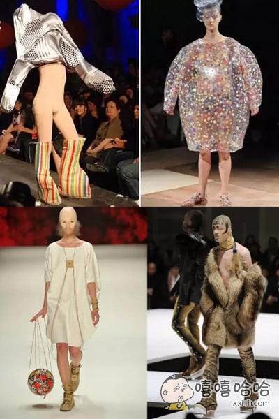 这样的时尚反正我是看不懂