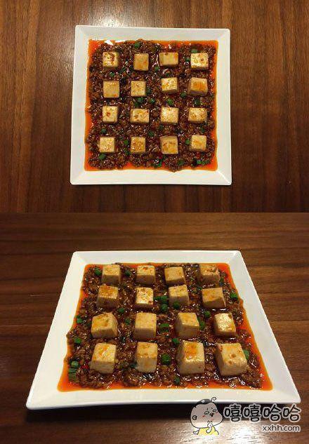 十一区一小哥炒了一盘很工整的麻婆豆腐……处女座朋友们表示可以给80分