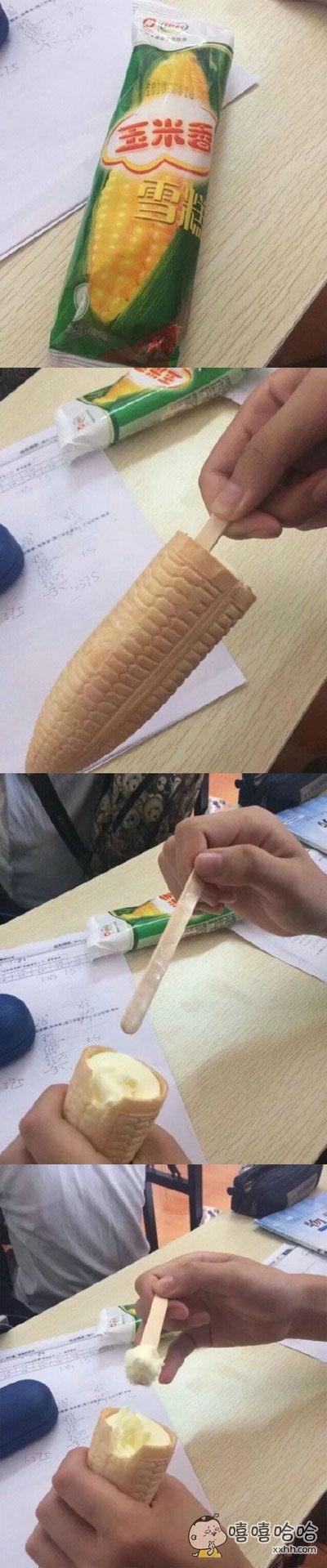 玉米冰淇淋的正确吃法
