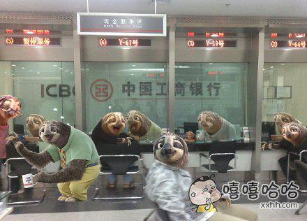 当我去银行办业务时