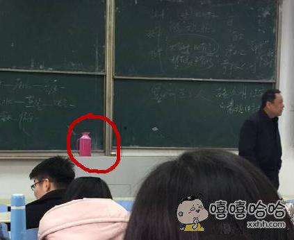 老师,你是有多渴啊。。。