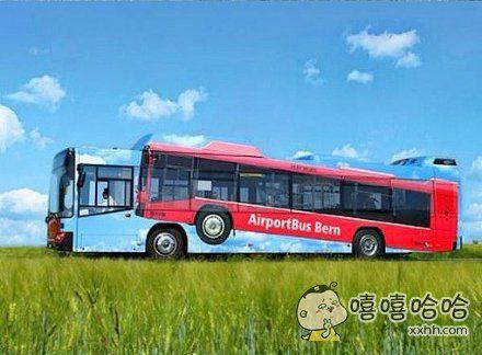 公交车恋爱了。