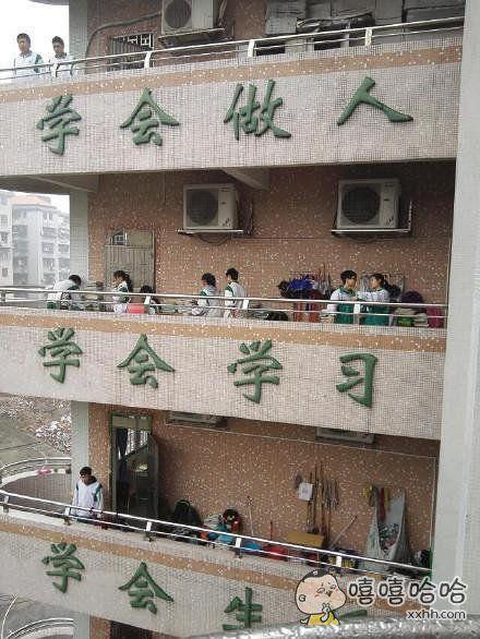 三层楼,三个世界