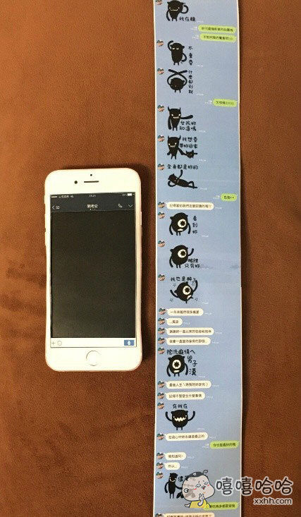 台湾网友做的交往周年礼物,一台保存了两人聊天记录的手机