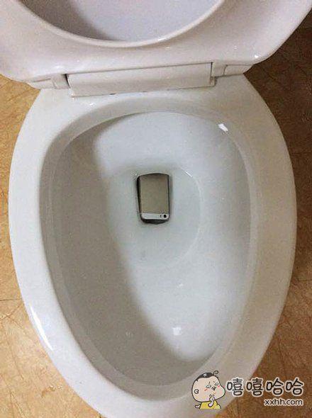 测试下,看看手机防水不,呵呵~