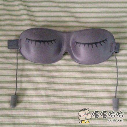 买了个眼罩,为了避免跟内衣混淆。。。