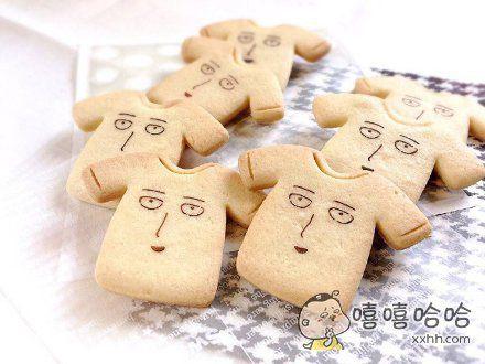 埼玉老師表情的饼干隔着屏幕也想吃