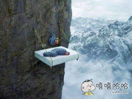 听说你们很喜欢赖床不是吗?需不需要把你搬到这个地方来睡??