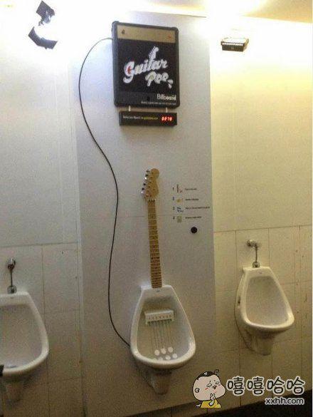 你尿的声音有几分??