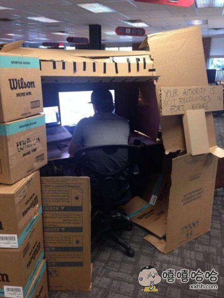 也算是有独立办公室了