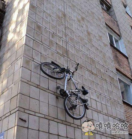 这自行车经历过什么了。