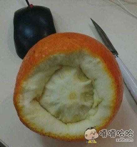 今天运气爆棚,吃了这样一个厚脸皮的橙子