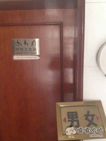 低调奢华有内涵的厕所