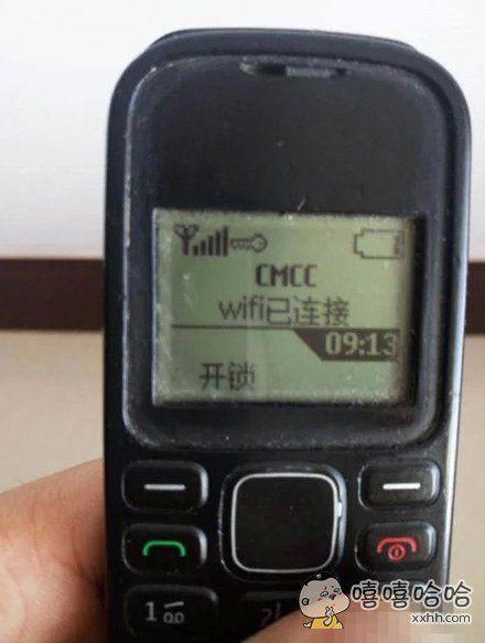 你当我以前没用过这手机?