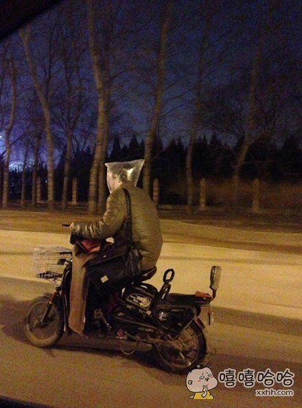 有人问我,北京的天气怎么样了