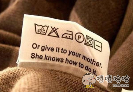 一网友说他买了件衣服,想洗的时候发现洗涤须知上写着:拿给你妈妈她知道咋洗。