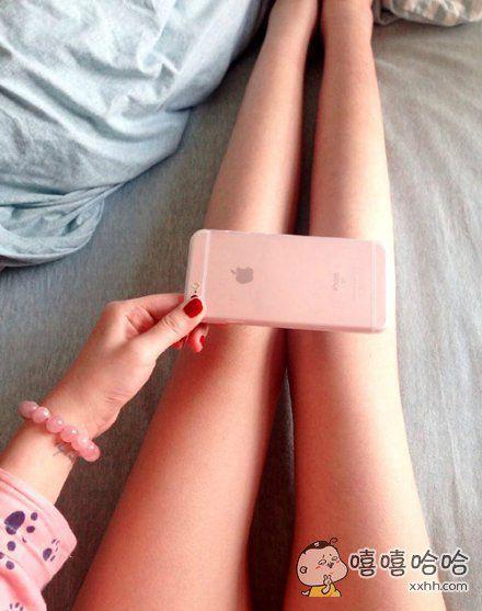 新女神标准,iPhone6腿,美死了。