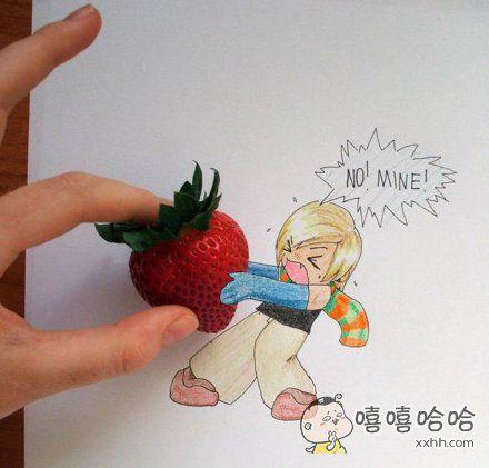 我的草莓。