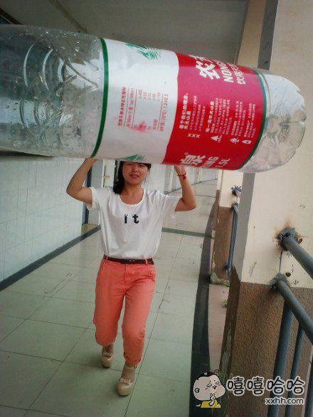哎哟,这个空瓶子好重啊