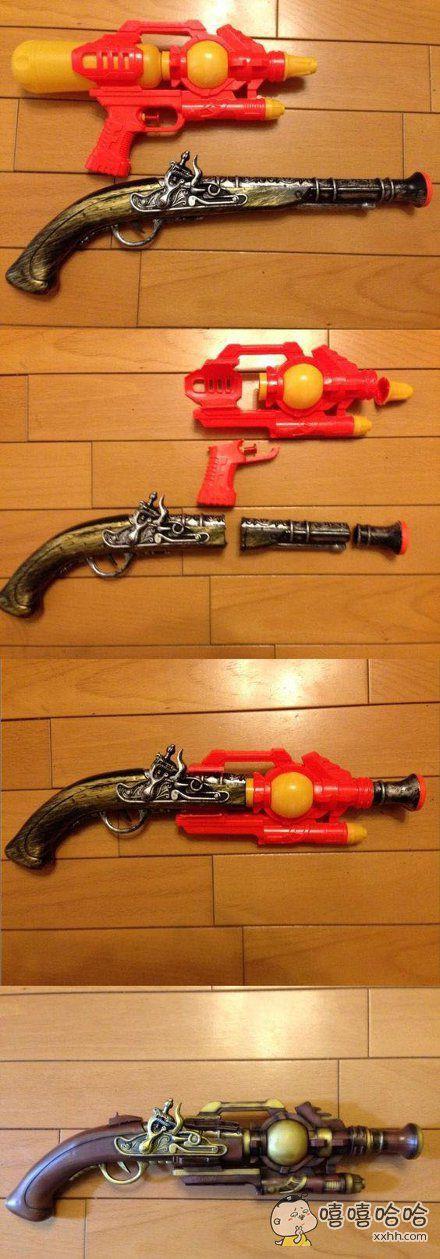 这么一看,水枪造型果然很未来科技!