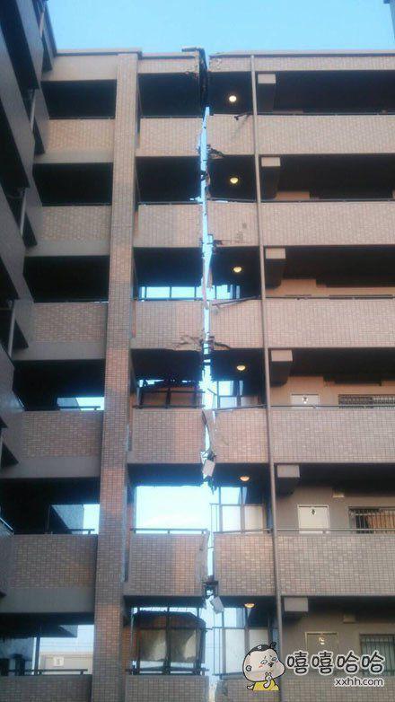 岛国一网友说地震后,他们家的公寓裂了。。。。。。