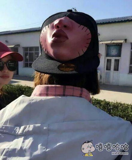 这帽子就是憋说话,吻我吗?