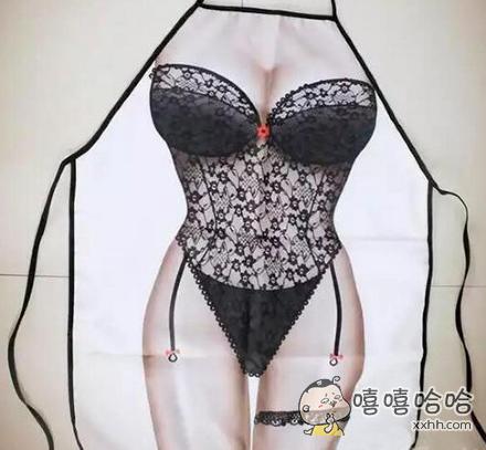 媳妇买的围裙,要不要这么性感呢?