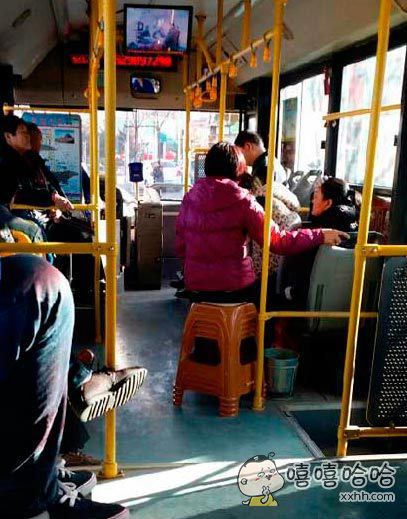 公交车专属座位