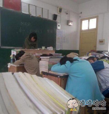 中考前的课堂,秒懂的请举手