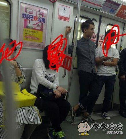 地铁里见到的奇葩发型,想想也是醉了
