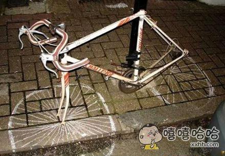 我的自行车呢