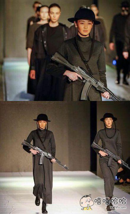 """模特""""持枪""""走秀。哼,你们谁再BB看不懂时尚,一枪突突了~"""