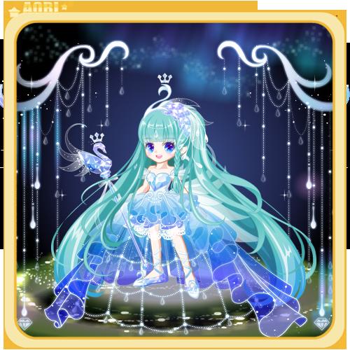 奥比岛蓝色希望宝石装